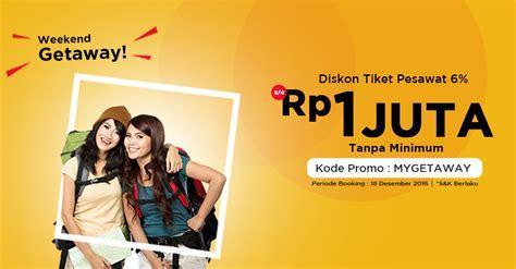 Promo Reservasi.com   Diskon Tiket Pesawat & Hotel sampai
