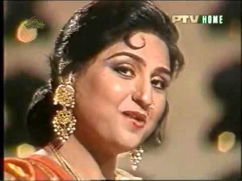 punjabi film actress anjuman anjuman videolike