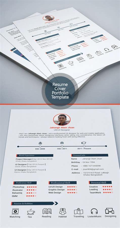 contoh cv resume lamaran kerja 4 education resume