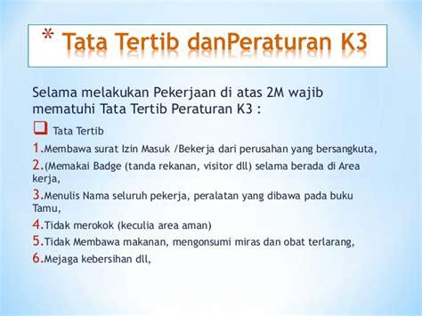 tata tertib dan peraturan k3