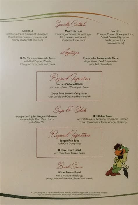 dinner starters menu carioca s menu disney magic the disney cruise line