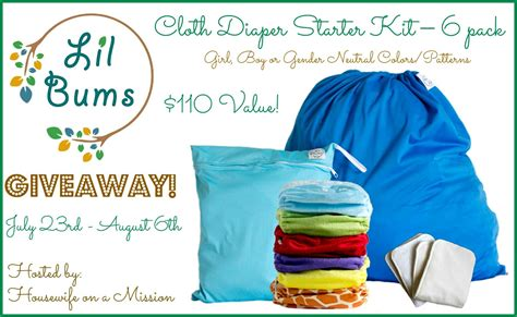 Cloth Diaper Giveaways - lil bums cloth diaper giveaway 08 06 tales from a southern mom