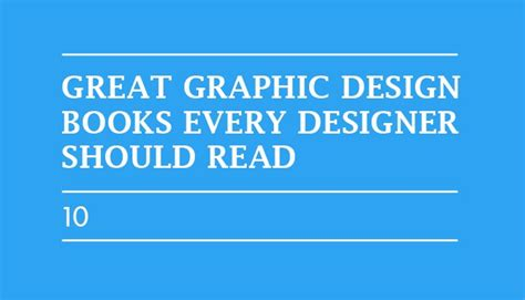 50 designers you should books 17 best images about graphic design learning reading
