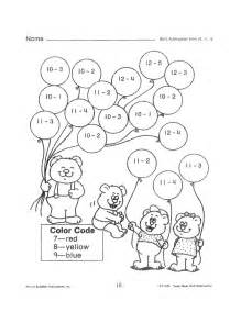 math coloring worksheets 2nd grade the world s catalog of ideas