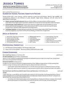 resume example for teacher aide 1 teacher aide resume template