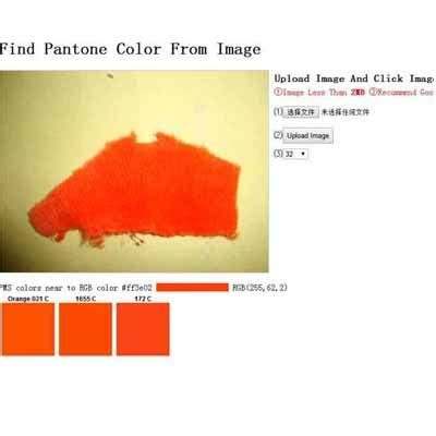 find hex color from image 在线cmyk rgb hsv hex转换潘通pantone pms号
