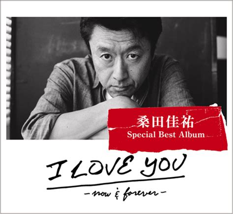 4 the love of go l d 桑田佳祐スペシャル ベスト アルバムの詳細判明 幻のユーミンとの共作曲も収録 tower records online