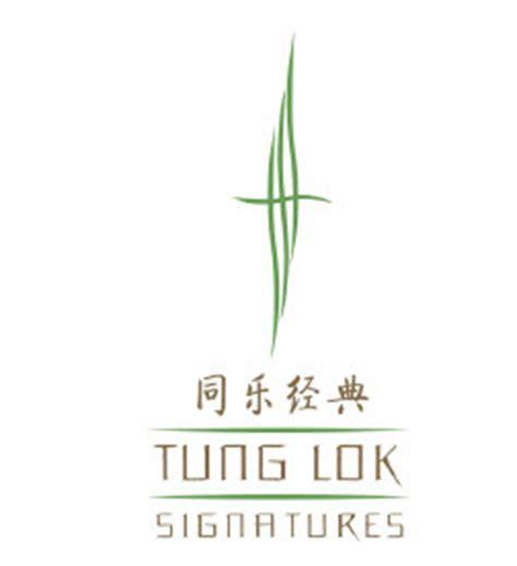 tung lok arena new year menu new year reunion dinner menu 2013 singapore tung