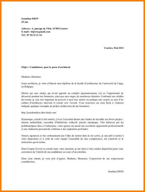 epub lettre de motivation stage 3eme opticien