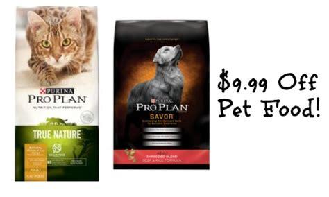 printable pro plan dog food coupons purina pro plan coupons save 9 99 off one bag