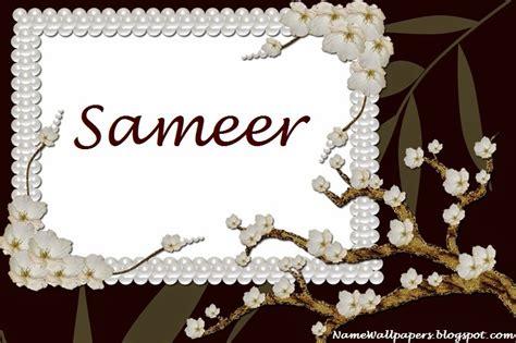 samir  wallpaper gallery