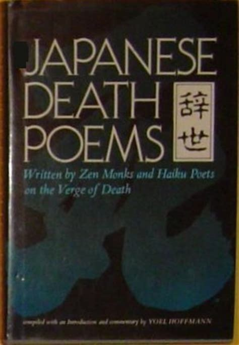 libro on the verge of libro japanese death poems written by zen monks and haiku poets on the verge of death di