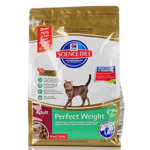 hill s science diet perfect weight dry cat food cat food petsolutions