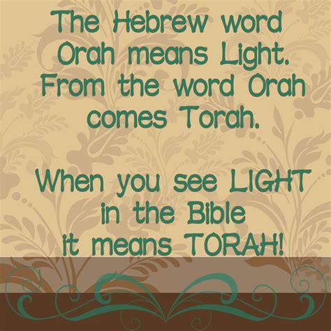 best 25 torah ideas on 6 in hebrew bible in