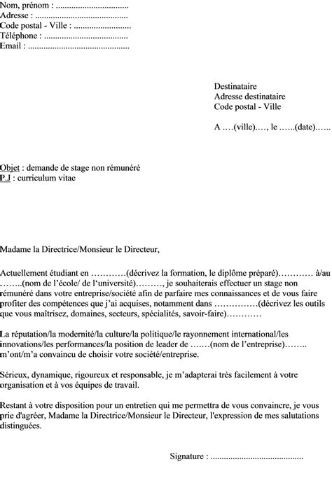 Lettre De Motivation Stage Finance D Entreprise exemple de lettre de motivation stage en entreprise non