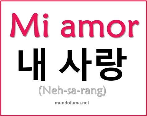 imagenes de letras coreanas 946947 10151394454322484 1481817045 n png 960 215 760