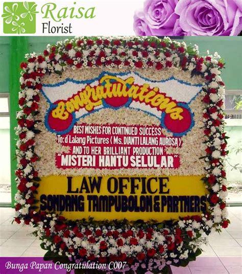 Bunga Papan Untuk Berbagai Ucapan 2m X 1 25 M Free Ongkir Jakarta bunga papan congratulation c007 raisa florist
