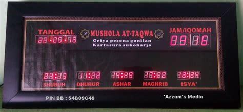 Jam Digital Masjid Tipe Standart Jam Jadwal Sholat Jam Adzan Iqomah jam digital masjid jadwal sholat digital wa 0813 2993 9370