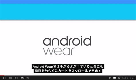tutorial android wear google android wearスマートウォッチにandroid wear 5 1 1で実装される新機能 手首