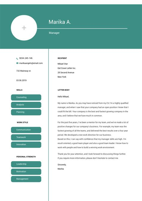 background investigator cover letter sample template