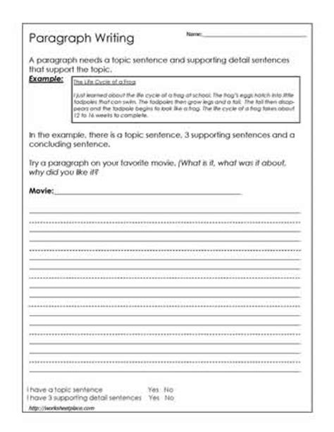 writing a paragraph worksheet paragraph writing worksheet this website has some worksheets writing