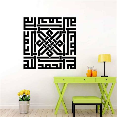 islamic home decorations aliexpress com buy 57 57cm islamic wall sticker home