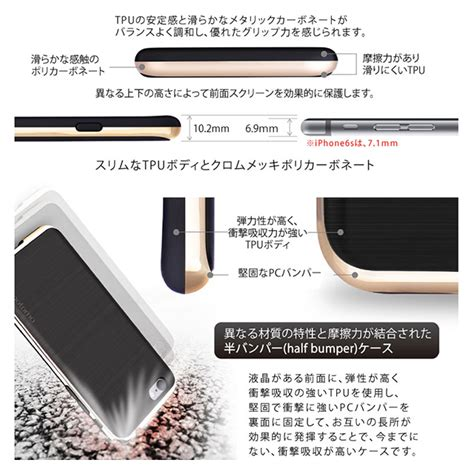 Ac 2621 Silver White iphone6s 6 ケース ino line infinity black silver