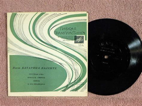 caterina valente autumn leaves valente caterina records lps vinyl and cds musicstack