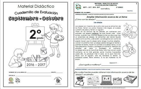 Examen Para Imprimir Septiembre 2o Primaria 2016 | material did 225 ctico del segundo grado para el primer bloque