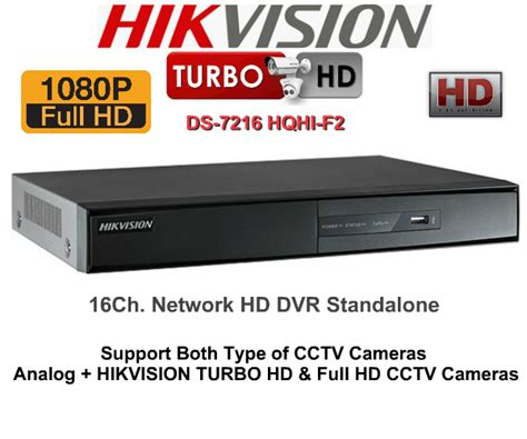 Dvr Ahddvr Analog 2in1 4channel hikvison ds 7216hqhi f2 hd dvr with 16 4 audio tvi ahd ip analog dcs infotech