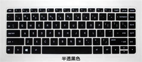Keyboard Hp Pavilion 14 N Original 3 13 14 inch silicone keyboard protector skin cover for hp pavilion 14 split x2 envy 14 sleek 14