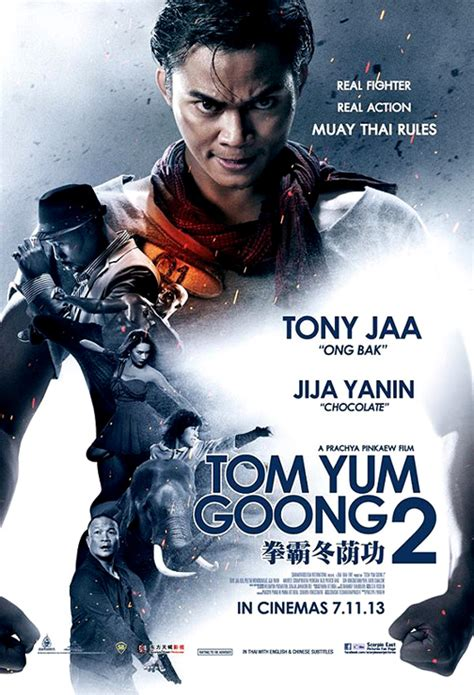 download film ong bak tom yum goong tom yum goong 2 aka the protector 2 2013 review