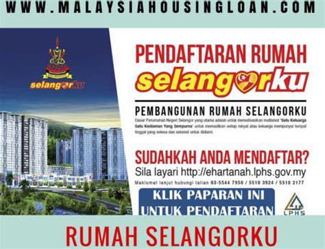 maybank housing loan rate housing loans maybank housing loan interest rate