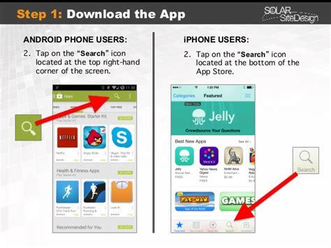 design app tutorial solar site design app tutorial