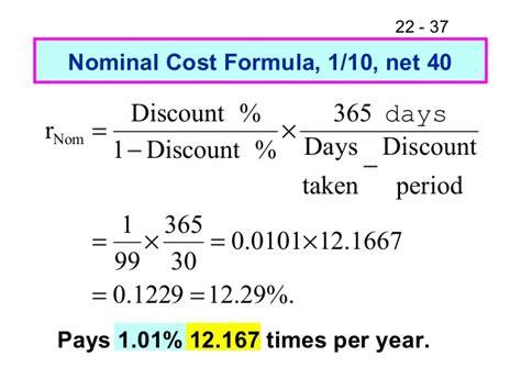 Credit Period Formula Fm11 Ch 22 Working Capital Management