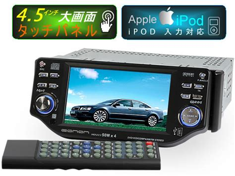 Dvd Player Tekyo jpeonon rakuten global market e0831 4 5 inch large screen index touch screen automatic panel