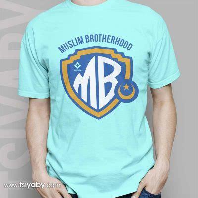 Kaos Baju T Shirt Oblong Islam 10 muslim brotherhood distro muslim tsiyaby