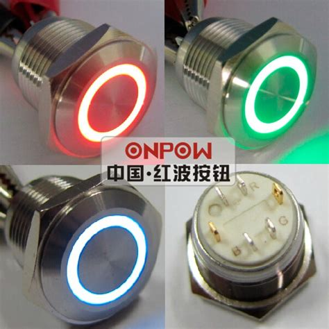 Stainless Push Button Momentary Horn With Ring Led Saklar Metal Switch onpow 16mm tri color rgb momentary ring led illuminated stainless steel push button switch