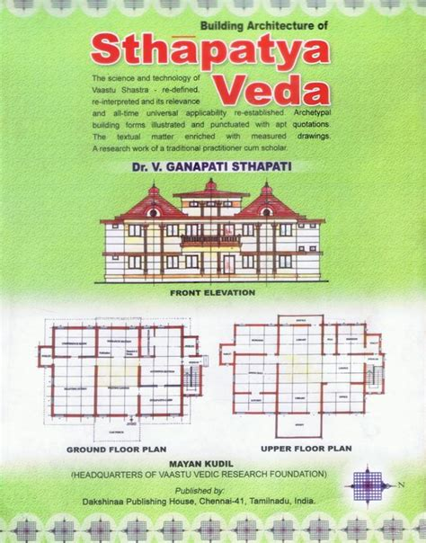 sthapatya veda house plans sthapatya veda house plans escortsea