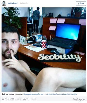 lavorare in ufficio lavorare in ufficio nudi foto 1 di 5 radio 105