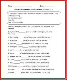 collections of reading language arts worksheets math