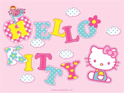 hello kitty wallpaper with glitter glitter hello kitty photo 22855768 fanpop