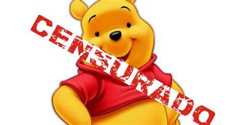 imagenes de winnie pooh groseras imagens de winnie de pooh image collections wallpaper