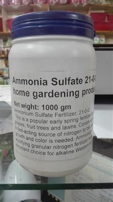 gardening fertilizers ammonia sulfate  rs