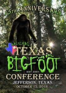 cryptomundo 187 15th anniversary bigfoot conference updates