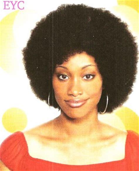 Kaos Jumbo Monalisa International Wigs 174 Jumbo Afro By Mona