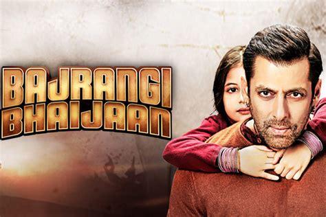 film it motarjam film bajrangi bhaijaan motarjam watch online full movie hd