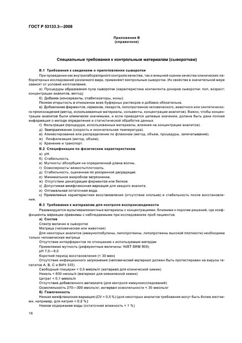 special education teacher resume examples