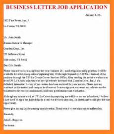 Business Letter Example For Applying For A Job 8 Application Business Letter Basic Job Appication Letter