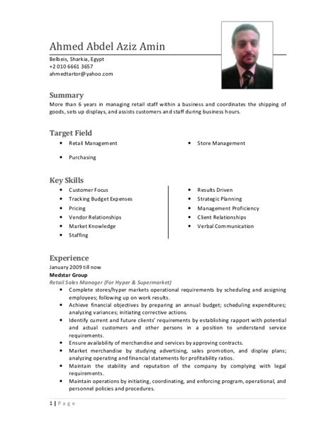 Retail Manager Resume Sles Free Curriculum Vitae Resume Sles 28 Images Retail Sales Manager Cv Ahmed Amin Graduate Cv
